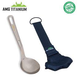에이엠지티타늄 캠핑국자(L케이스포함) 캠핑용품 AMGTITANIUM