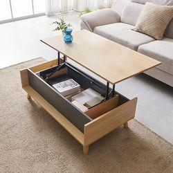 보루네오 하우스 엘리브 제이 리프트업 소파 테이블 ca105