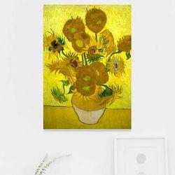 주문제작 액자 Sunflowers1889 420x524x30mm