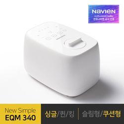 S 경동나비엔 온수매트 New Simple EQM340-SH 쿠션형 싱글