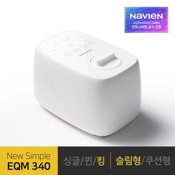S 경동나비엔 온수매트 New Simple EQM340-KS 슬림형 킹