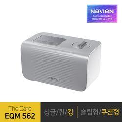 S 경동나비엔 온수매트 The Care EQM562-KH 쿠션형 킹