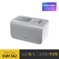 S 경동나비엔 온수매트 The Care EQM562-QH 쿠션형 퀸