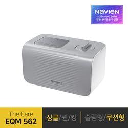 S 경동나비엔 온수매트 The Care EQM562-SH 쿠션형 싱글