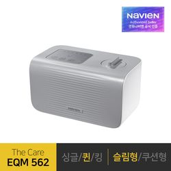S 경동나비엔 온수매트 The Care EQM562-QS 슬림형 퀸