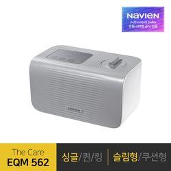 S 경동나비엔 온수매트 The Care EQM562-SS 슬림형 싱글