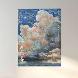 애니메이션 영화 패브릭 포스터 가리개 센과 치히로A