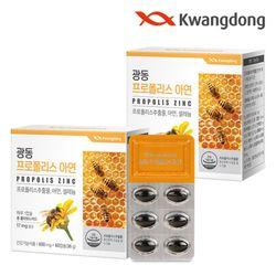 광동 프로폴리스 아연 60캡슐 2박스(4개월분) 플라보노이드