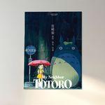 애니메이션 영화 패브릭 포스터 가리개 이웃집 토토로C