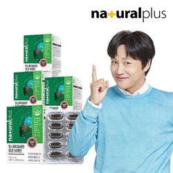 내츄럴플러스 포스파티딜세린 징코 브레인 60캡슐 4박스