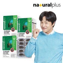 내츄럴플러스 포스파티딜세린 징코 브레인 60캡슐 3박스