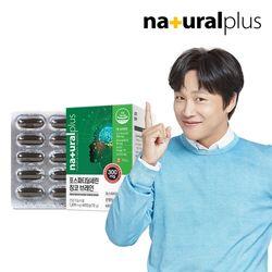 내츄럴플러스 포스파티딜세린 징코 브레인 60캡슐 1박스