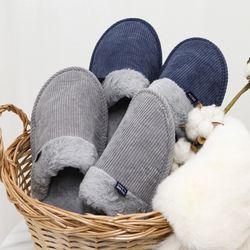 맨스맨 남성 겨울 털 실내화 거실 방한 따뜻한 슬리퍼