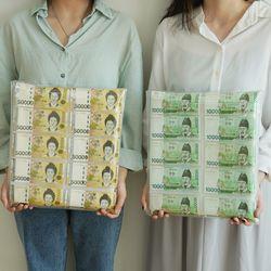 미니 돈방석 생신 선물 만들기 용돈 현금 방석