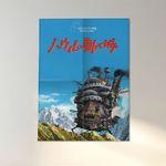 애니메이션 영화 패브릭 포스터 가리개 하울의 움직이는성A