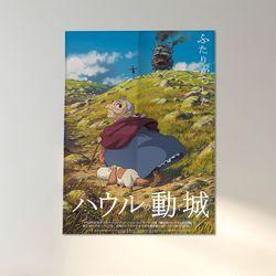 애니메이션 영화 패브릭 포스터 가리개 하울의 움직이는성B