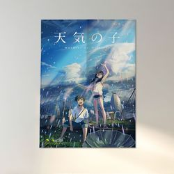 애니메이션 영화 패브릭 포스터 가리개 날씨의 아이C