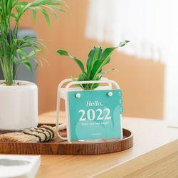 2022년 달력 (식물+화분 SET) 수경재배 플랜테리어 캘린더