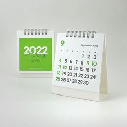 2022년 손바닥 달력