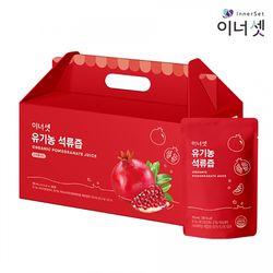 유기농 석류즙 70mlX30포X1박스 석류주스 터키산 원액