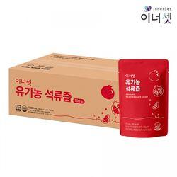 유기농 석류즙 70mlX100포X1박스 석류주스 터키산 원액