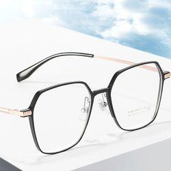 빅사이즈 다각형 안경 남자 얇은 뿔테 티타늄 안경테