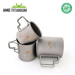 에이엠지티타늄 싱글컵 SET(220320450ml) 캠핑 백패킹