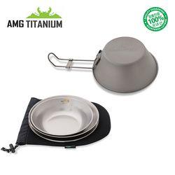 에이엠지티타늄 신형 접시(3ps케이스포함) 폴딩시에라컵(370ml)