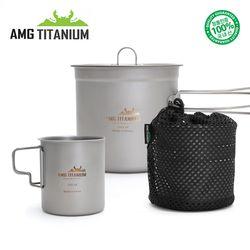 에이엠지티타늄 코펠(1L케이스포함) 싱글컵 320ML SET 캠핑