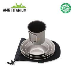 에이엠지티타늄 신형 접시세트(4ps케이스포함) 싱글컵(450ml)