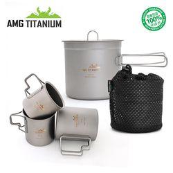 에이엠지티타늄 코펠(1L케이스포함) 싱글컵(220ml320ml450ml)