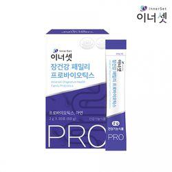 패밀리 프로바이오틱스 1개월분 2gX30포X1박스