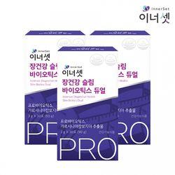 슬림 바이오틱스 듀얼 3gX30포X3박스 다이어트 유산균