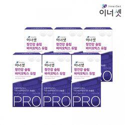 슬림 바이오틱스 듀얼 3gX30포X6박스 다이어트 유산균