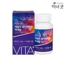 데일리 멀티비타민 미네랄 2개월분 60정X1박스