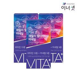 데일리 멀티비타민 미네랄 6개월분 60정X3박스