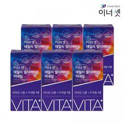 데일리 멀티비타민 미네랄 12개월분 60정X6박스