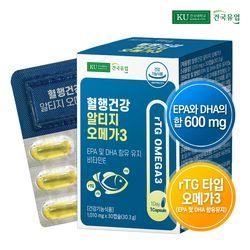 [건국유업] 혈행건강 알티지 오메가3 30캡슐x1개(1개월)