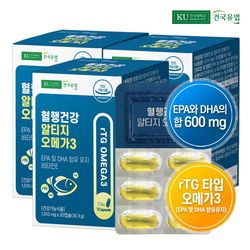 [건국유업] 혈행건강 알티지 오메가3 30캡슐x3개(3개월)
