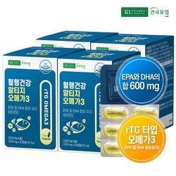 [건국유업] 혈행건강 알티지 오메가3 30캡슐x4개(4개월)