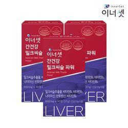 간건강 밀크씨슬 3개월분 30정X3박스 간영양제