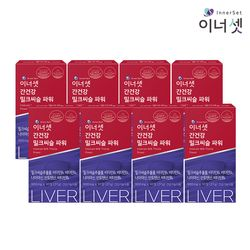 간건강 밀크씨슬 8개월분 30정X8박스 간영양제