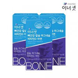 뼈건강 칼슘 마그네슘 비타민D 아연 90정X3박스