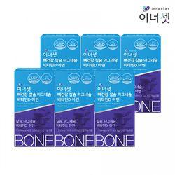 뼈건강 칼슘 마그네슘 비타민D 아연 90정X6박스