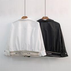 가을 밑단배색 스펠링 카라 30대 40대 셔츠