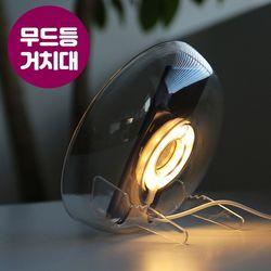 [오블리크] LED 무드등 수유등 취침등 거치대 글로시 디쉬