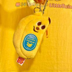 바나나 동전지갑 키링 에어팟 케이스 보관 파우치 가방고리 인형