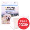 구독 고흡수 강아지 배변패드 200매 (100매 2개)