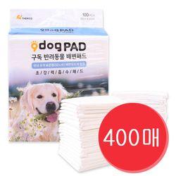 구독 고흡수 강아지 배변패드 400매 (100매 4개)