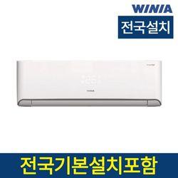 위니아 벽걸이 냉난방기 9형 MRW09EHW 전국기본설치포함 T